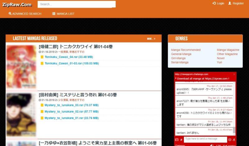 manga-download (8)
