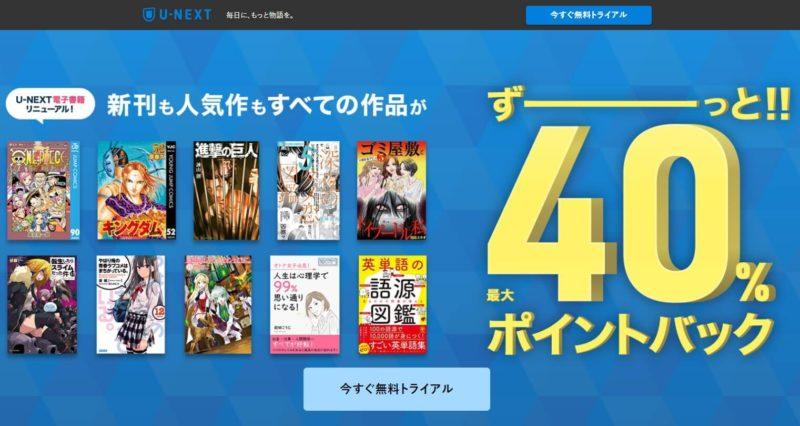 manga-site (1)