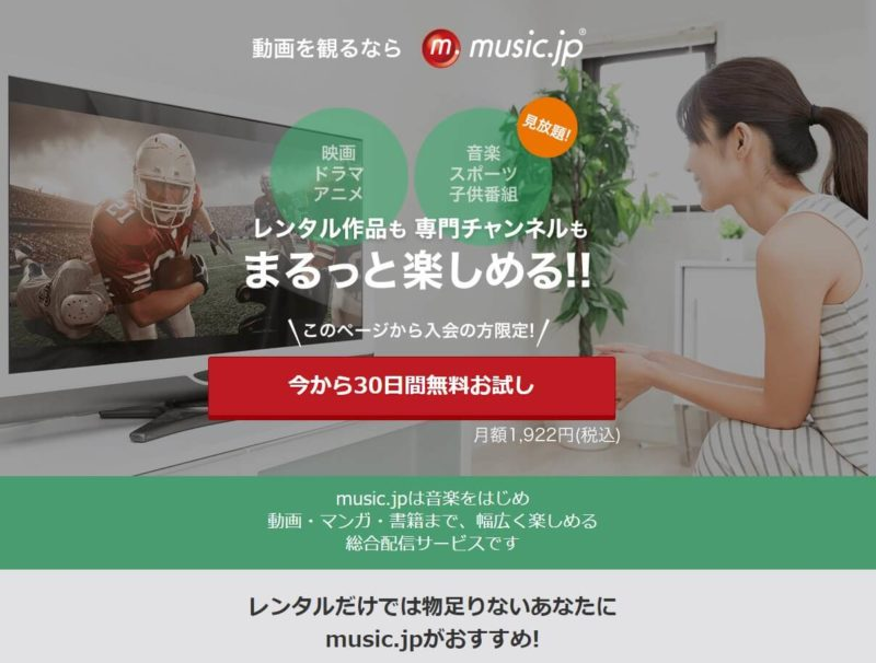manga-site (2)