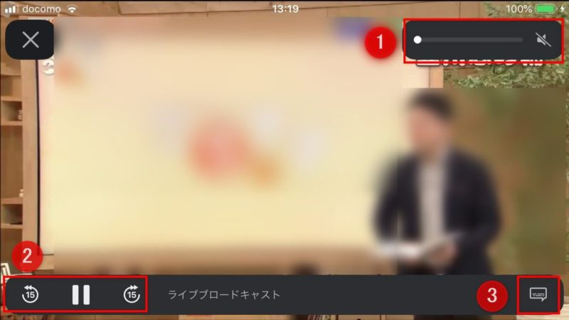 japanese-tv-view (7)