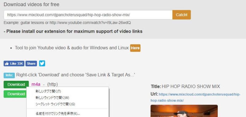 mixcloud-download (8)