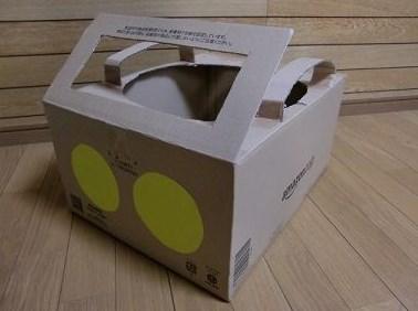 cardboard-craft (4)