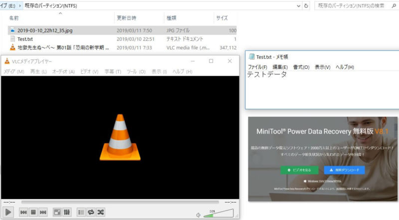minitool-power-data-recovery (14)