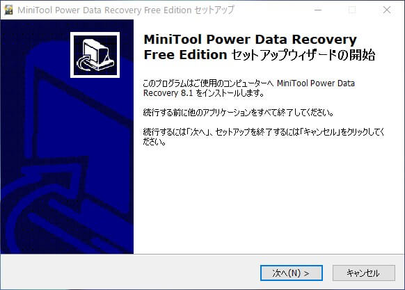 minitool-power-data-recovery (3)