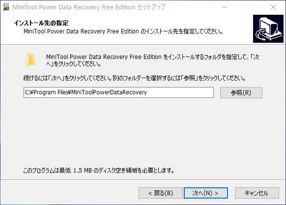 minitool-power-data-recovery (5)
