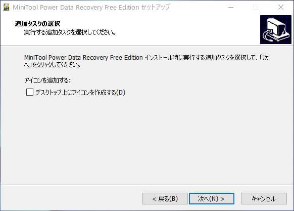 minitool-power-data-recovery (6)