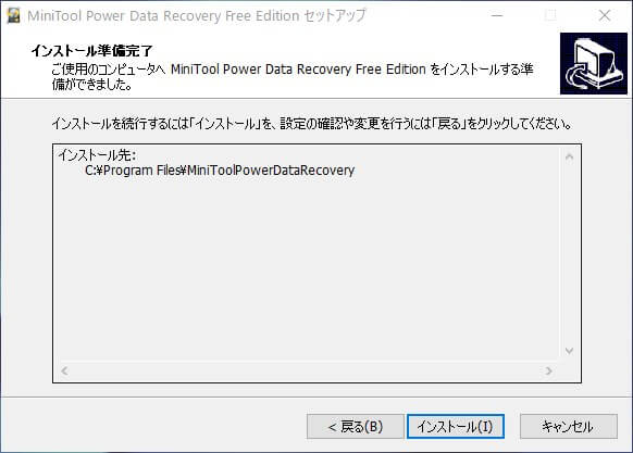 minitool-power-data-recovery (7)