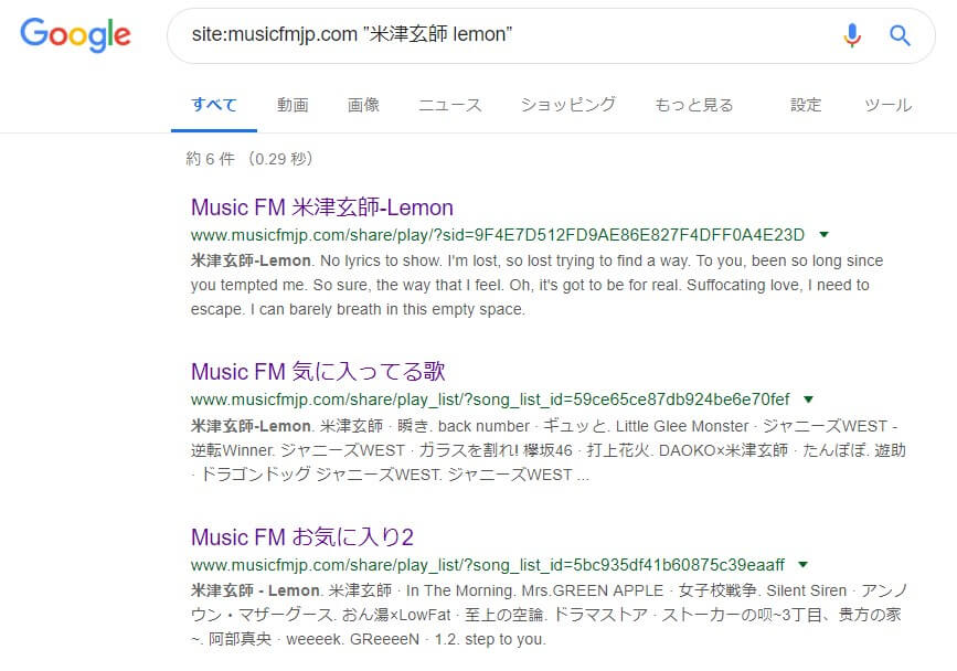music-fm-download-pc (4)