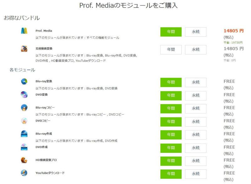 leawo-prof-media (5)