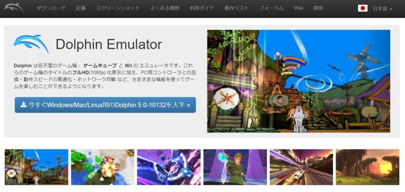 emulator (6)