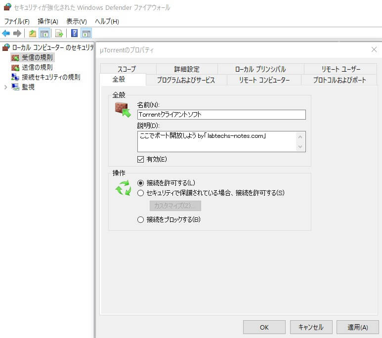 torrent-download (1)