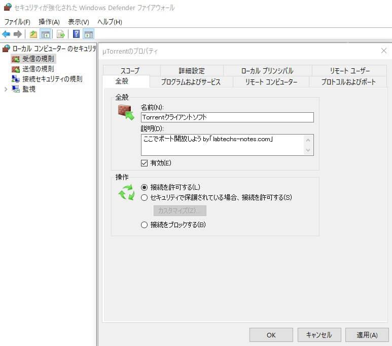 torrent-download (1)