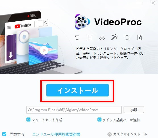 videoproc (1)