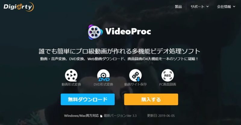 videoproc (14)