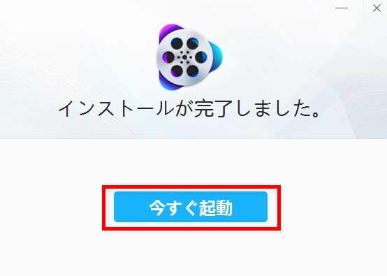 videoproc (2)