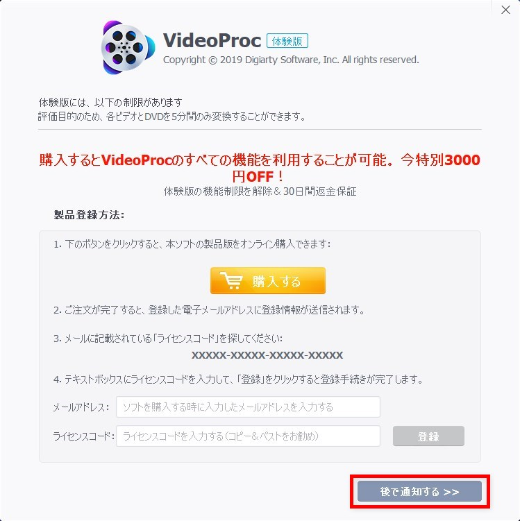 videoproc (3)