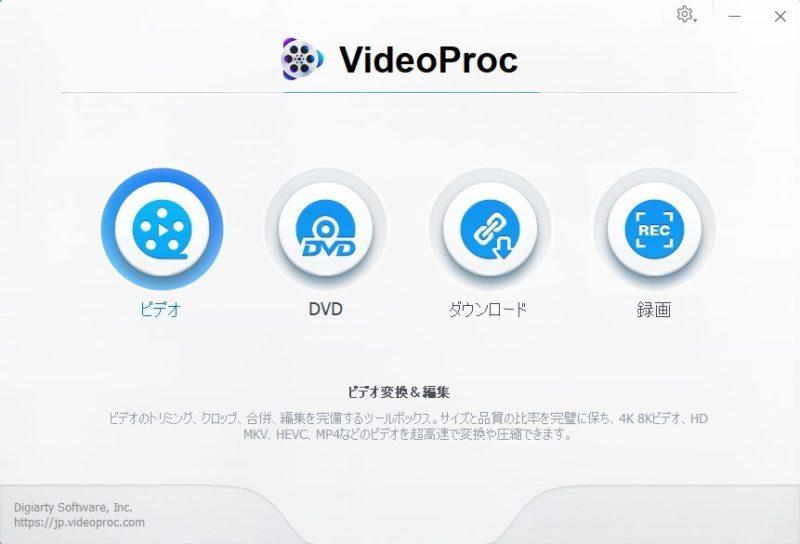 videoproc (6)