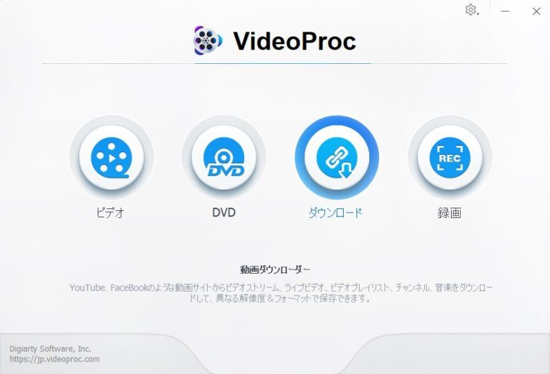 videoproc_download (1)