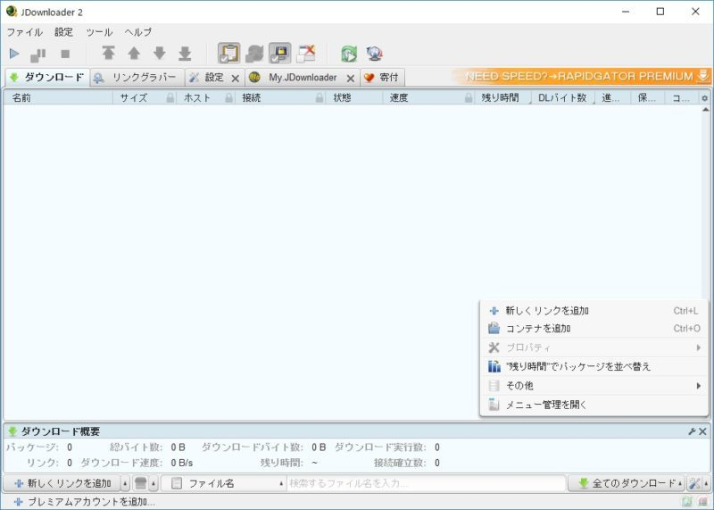 videoproc_download (7)