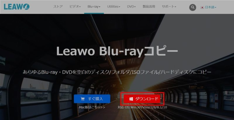 leawo-blu-ray-copy (9)