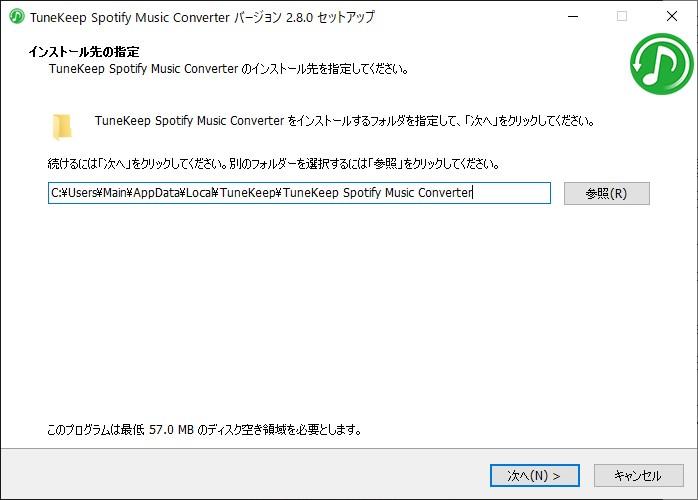 spotify-music-converter (14)