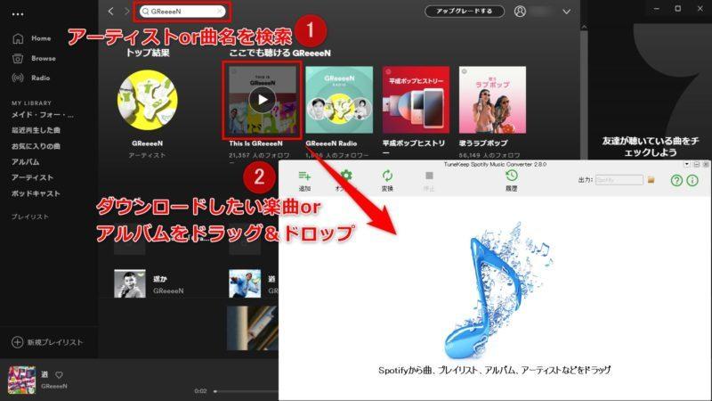 spotify-music-converter (6)