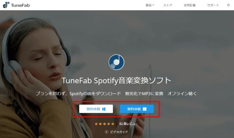 spotify-music-download (14)