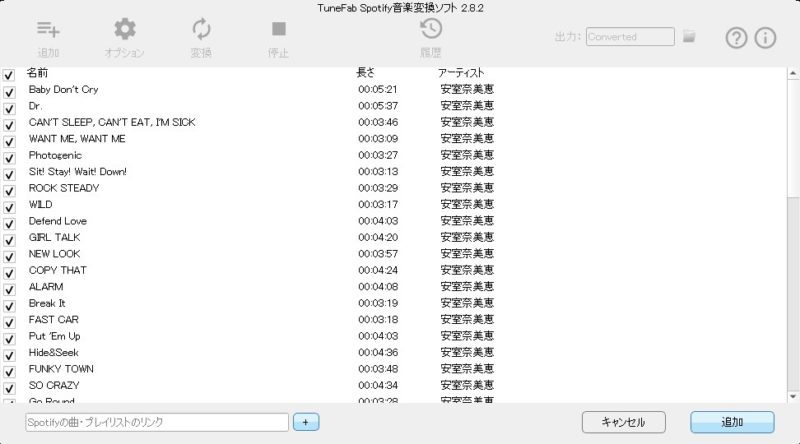 spotify-music-download (4)