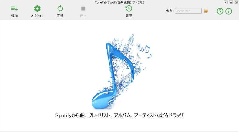 spotify-music-download (8)