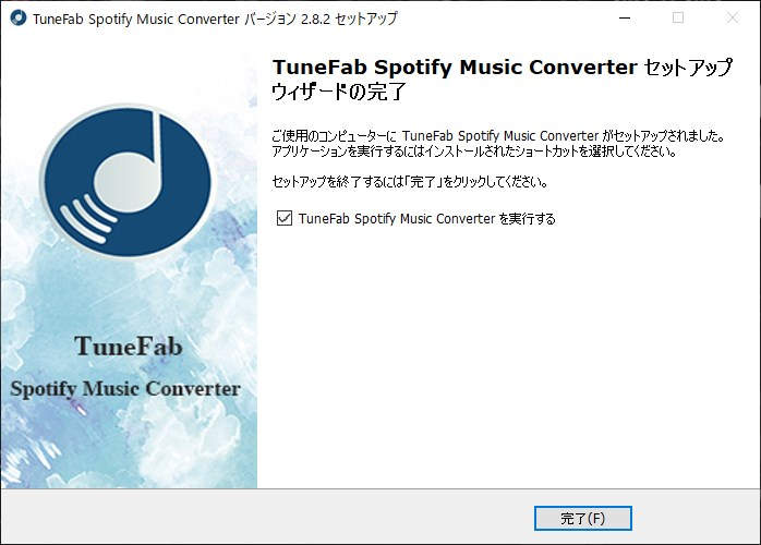 spotify-music-download (9)
