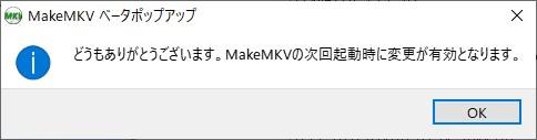 makemkv (12)
