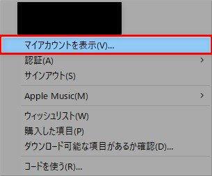 applemusic-cancel (5)