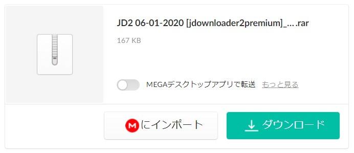 jdownloader2 (6)