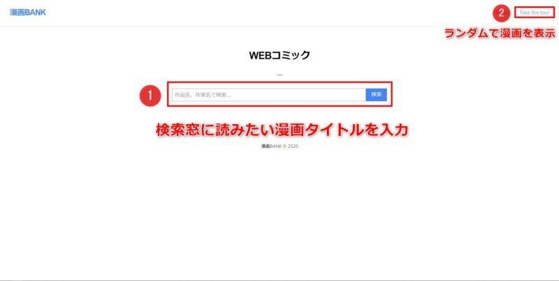 mangabank (1)