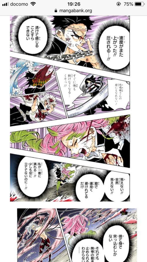 mangabank (12)