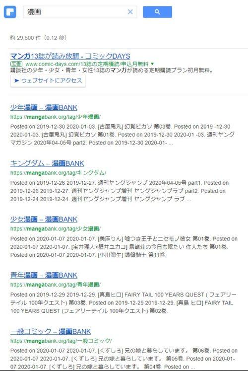 mangabank (3)