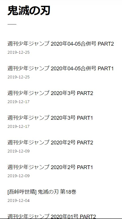 mangabank (7)