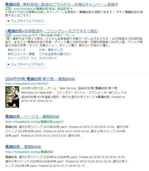 mangabank (9)