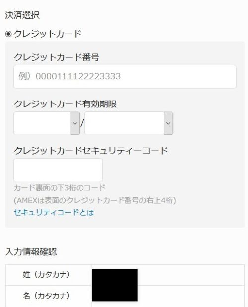unext-free (1)