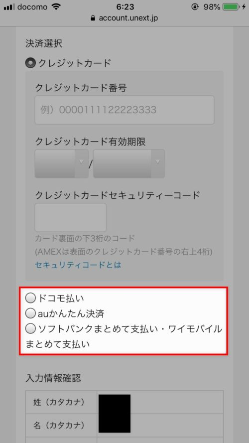 unext-free (2)