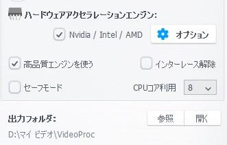 videoproc-dvd-copy (10)