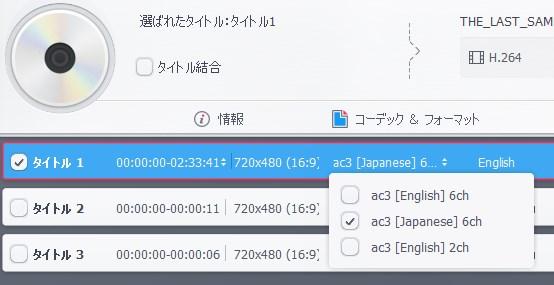 videoproc-dvd-copy (12)
