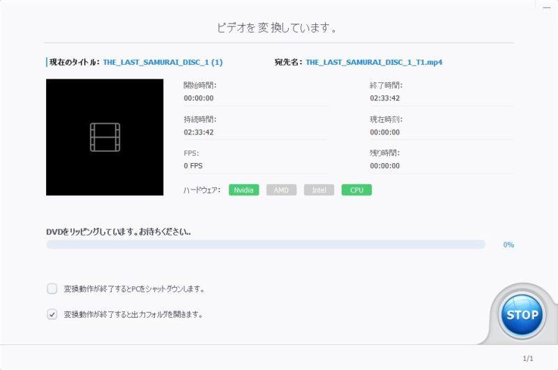 videoproc-dvd-copy (14)