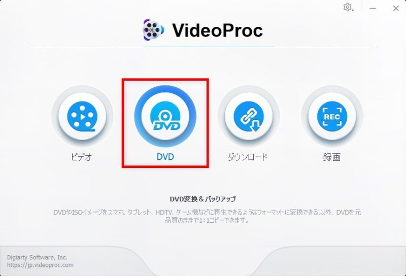 videoproc-dvd-copy (23)
