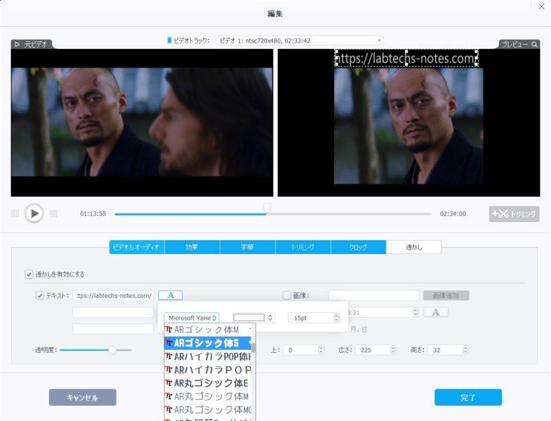 videoproc-dvd-copy (3)