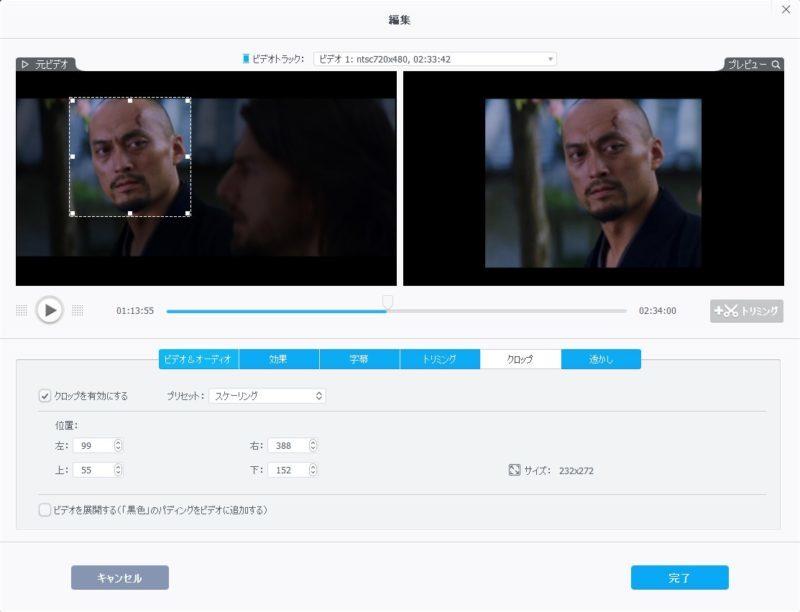 videoproc-dvd-copy (4)