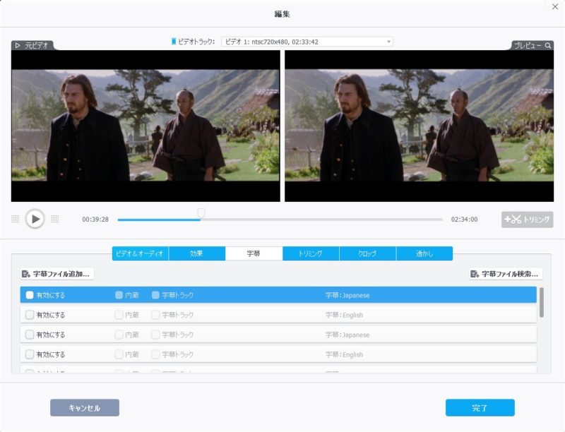 videoproc-dvd-copy (6)