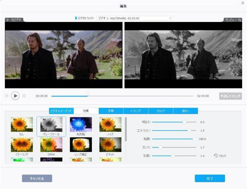 videoproc-dvd-copy (7)
