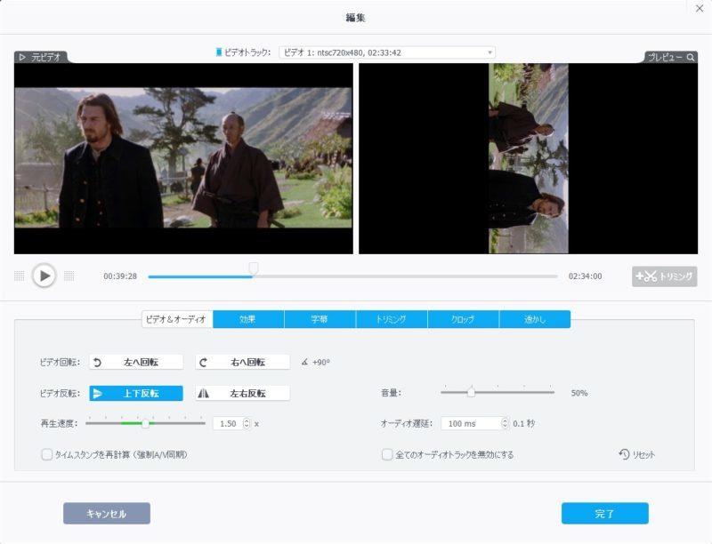 videoproc-dvd-copy (8)