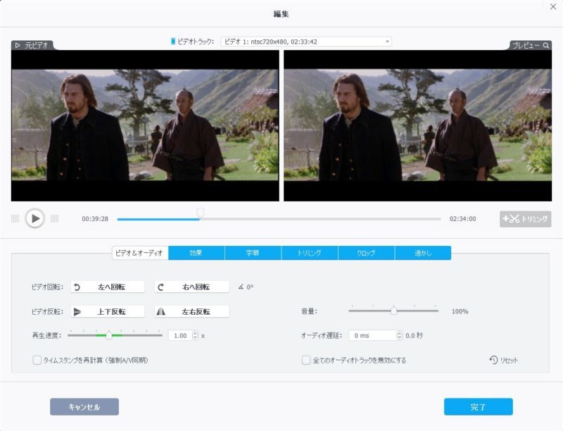 videoproc-dvd-copy (9)
